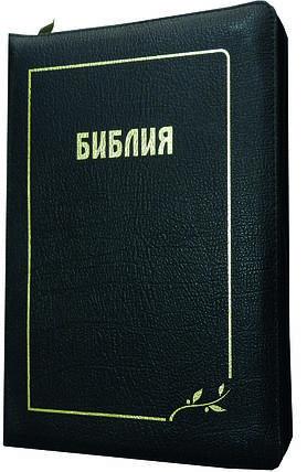 Библия, 18х12,5 см, чёрная/зеленая/синяя/вишневая, без индексов, с замком, фото 2