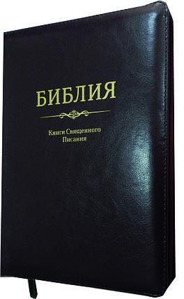 Библия, 17х24,5 см, тёмно-вишнёвая, с замком, фото 2