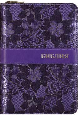 Библия, 12,5х17,5 см., фиолетовая с ажурной вышивкой, фото 2