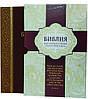 Подарочная Библия, коричневая со светлой текстурой, 16,5х24,5 см