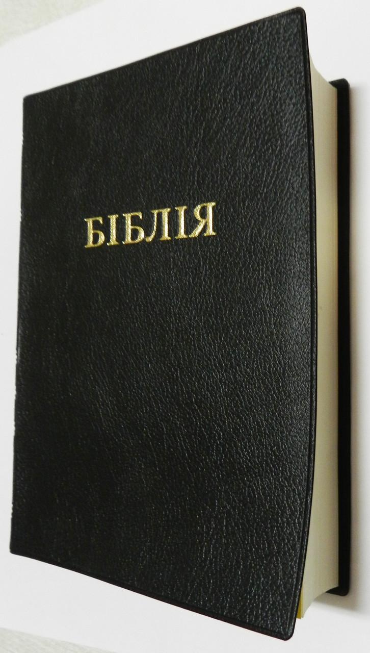 Біблія, 13х21 см, чорна