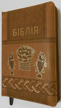 Біблія, 14х19 см, коричнева з рибками, з замком, з індексами, фото 2