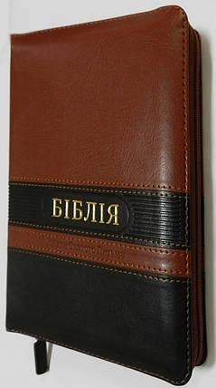 Біблія, 14х19 см, коричнева з чорними смугами, з замком, з індексами, фото 2