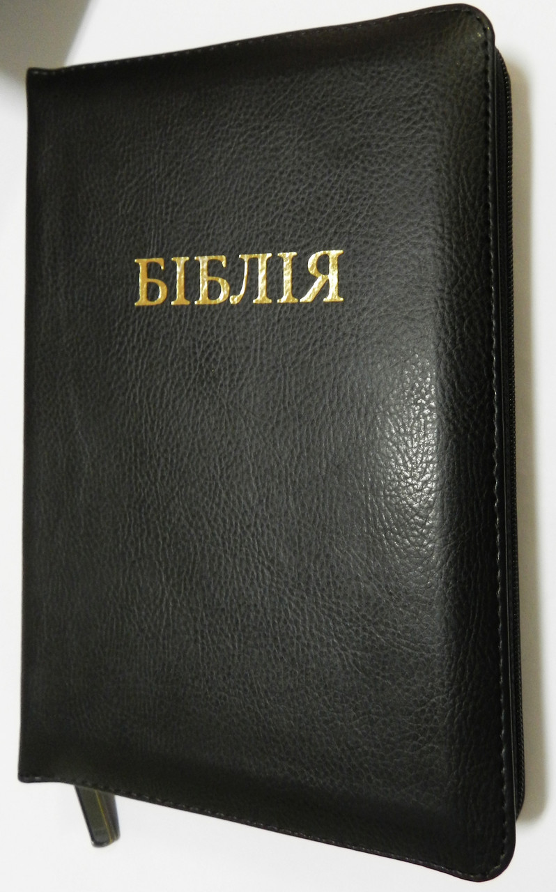 Біблія, 14х19 см, чорна, шкірзам., замок, без індексів