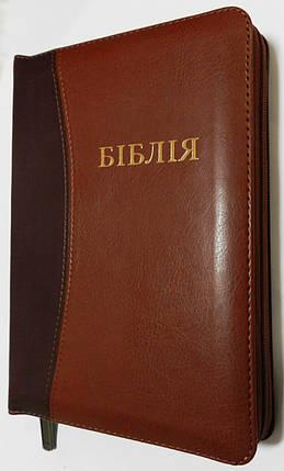 Біблія, 14х19 см, коричнева з темною вставкою, з замком, з індексами, фото 2