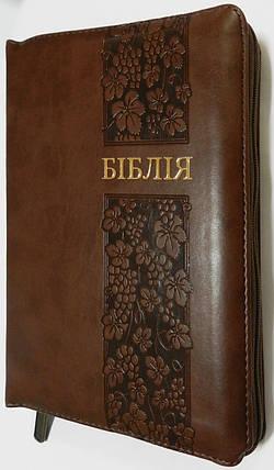 Біблія, 14х19 см, коричнева з виноградом, з замком, з індексами, фото 2