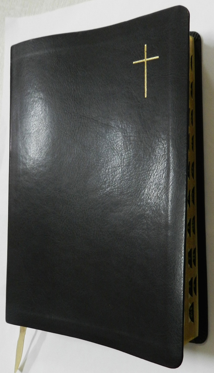 Библия 17х24 см, чёрная с крестом, с индексами