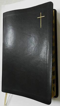 Библия 17х24 см, чёрная с крестом, с индексами, фото 2