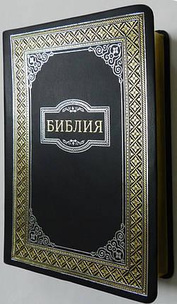 Библия, 17х24 см, чёрная, с обрамлением, золотой срез, фото 2