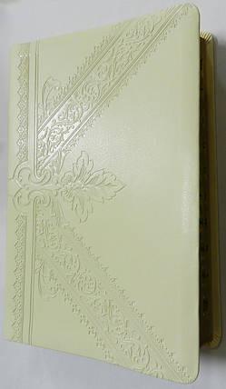 Библия 17х24 см, ванильная с узором, с индексами, фото 2