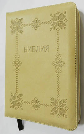 Библия, 14х19 см., бежевая с орнаментом, фото 2