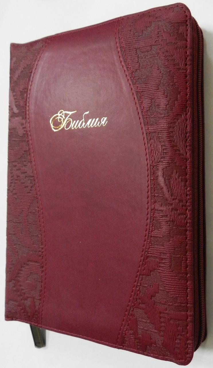 Библия, 14х19 см., малиновая с текстурой