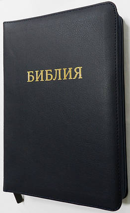 Библия, 17х24 см, чёрная, фото 2