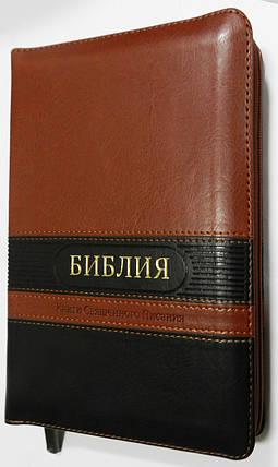 Библия, 14х19 см., коричневая с чёрными полосками, фото 2