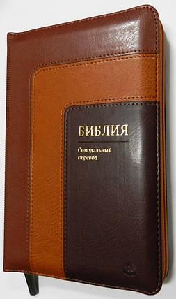Библия, 14х19 см., коричневая с оттенками, фото 2