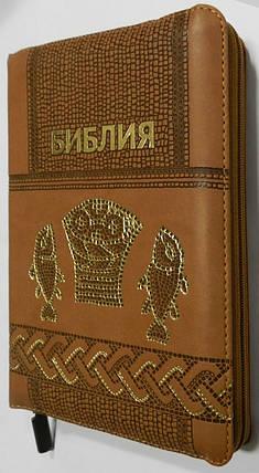 Библия, 14х19 см., коричневая с рыбками, на замке, фото 2