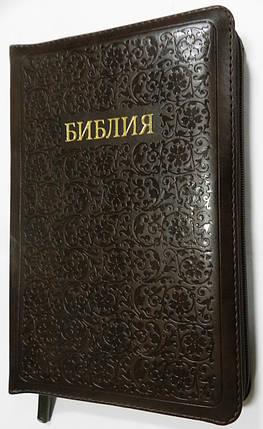 Библия, 13х18,5 см., темно-коричневая с орнаментальной фактурой, фото 2