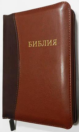 Библия, 14х19 см., коричневая с темной вставкой, фото 2