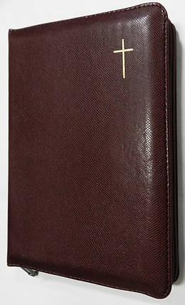 Библия, 14х19 см., бордовая с хрестом, фото 2