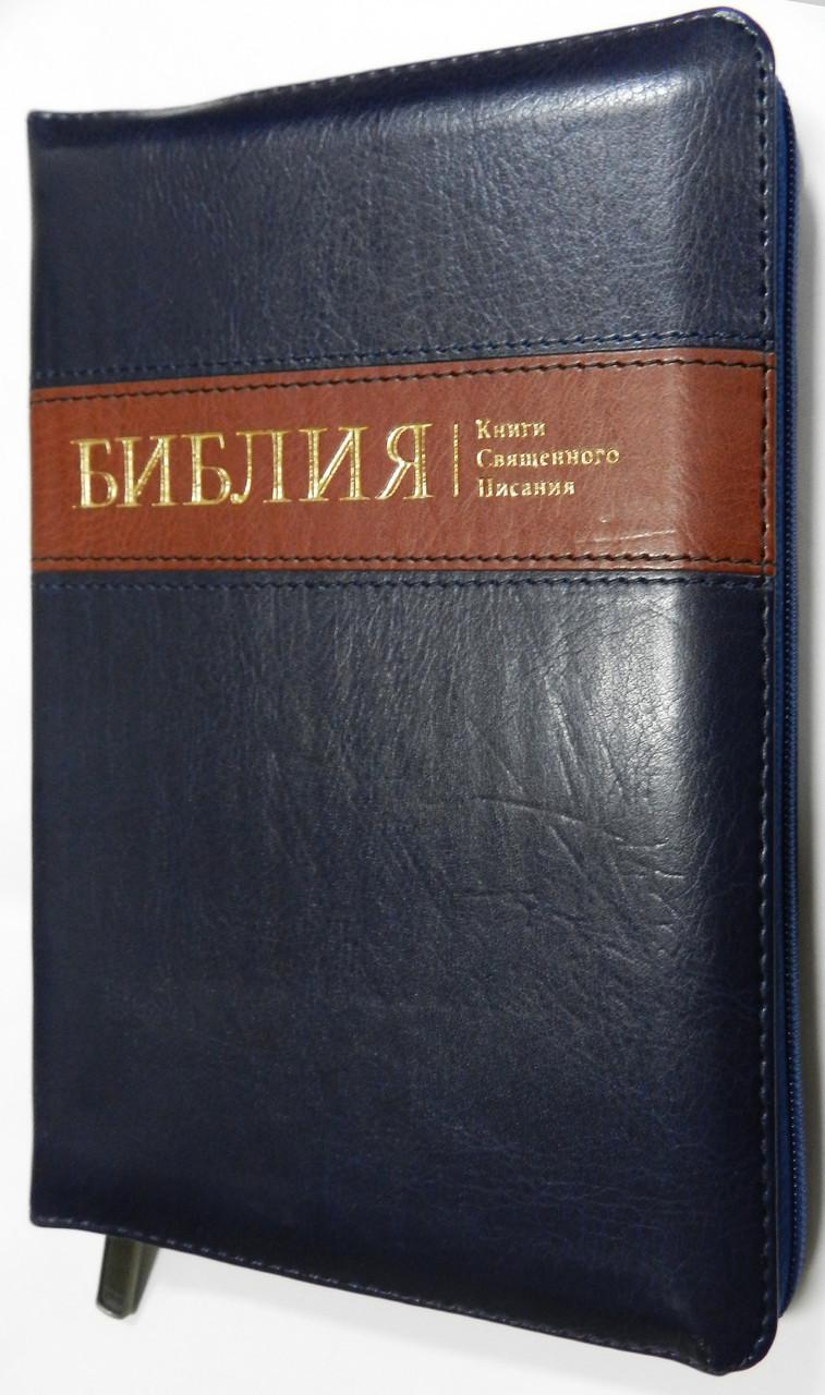 Библия, 14х19 см., синяя с коричневой вставкой