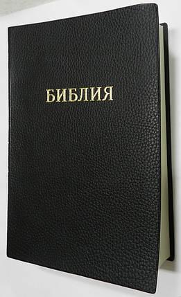 Библия, 16х23 см, чёрная в мягком переплёте, фото 2