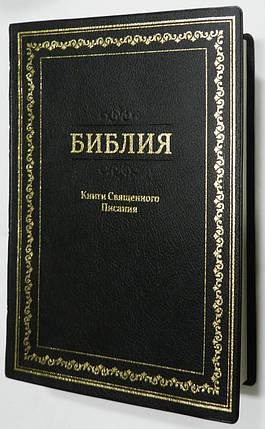 Библия, 16х23 см, чёрная с рамкой в мягком переплёте, фото 2