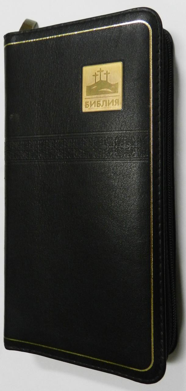 Библия, 17х12 см, чёрная на замке