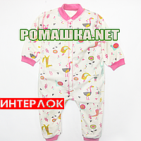 Детский спальник р 86 7 8 9 месяцев слип человечек пижама спальный комбинезон для сна ИНТЕРЛОК 3417 Розовый