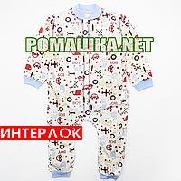 Детский спальник р 80 7 8 9 месяцев слип человечек пижама спальный комбинезон для сна ИНТЕРЛОК 3417 Голубой