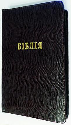 Біблія, 13х20 см, бордова з текстурою, з замком, фото 2