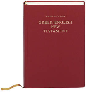 Greek-English New Testament, NA27 Greek Text with RSV English Text
