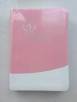 Біблія, 12,5х17,5 см, рожева з білою вставкою, фото 2