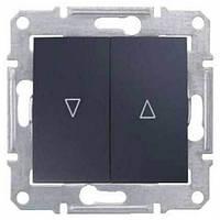 Выключатель для жалюзи с механич. блокировкой 10A серии Sedna. Цвет Графит SDN1300370