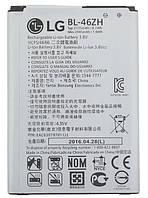 Аккумулятор для LG K7 MS330, K7 X210, K7 X210DS (BL-46ZH) 2125mAh
