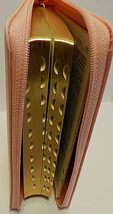 Біблія, 13х18 см, рожева, з замком, з індексами, фото 2