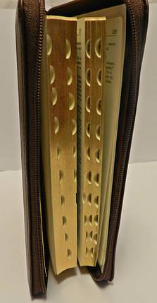 Біблія, 13х18 см, темно-коричнева, з замком, з індексами, фото 2