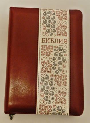 """Библия, 13,5х18,5 см., коричневая с вставкой """"вышивка"""", с замком, индексами, фото 2"""