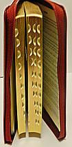 """Библия, 13,5х18,5 см., коричневая с вставкой """"вышивка"""", с замком, индексами, фото 3"""