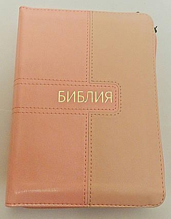 Библия, 13х18 см., розовая, с замком, индексами, фото 2