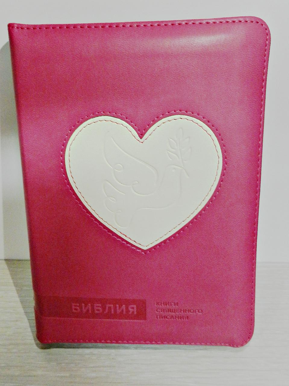 Библия, 13х18,5 см., малиновая с сердцем, с замком, индексами