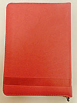Библия, 13х18,5 см., малиновая с сердцем, с замком, индексами, фото 2