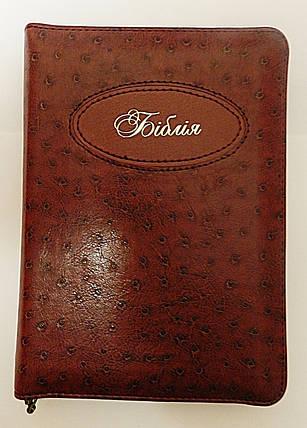 Біблія, 13х18 см, коричнева, з замком, з індексами, фото 2