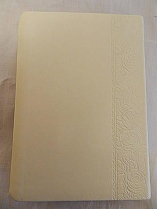 Біблія, 13х18 см, молочна, з декоративним торцем, фото 2