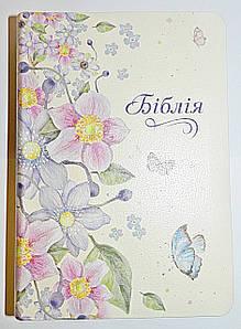Біблія, 13х18 см, молочна з квітами, з декоративним торцем