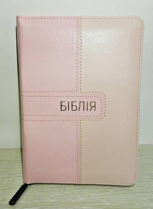 Біблія, 13х18,5 см, рожева з світлорожевою вставкою, з замком, з індексами, фото 2