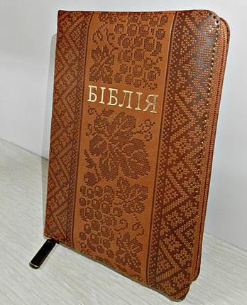 Біблія, 13х18,5 см, коричнева з узором, з замком, з індексами, фото 2