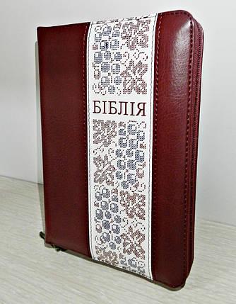 Біблія, 13х18,5 см, вишнева з вишивкою, з замком, з індексами, фото 2