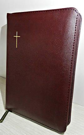 Біблія, 15,5х20,5 см, вишнева з хрестом, з замком, з індексами, фото 2