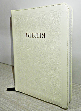 Біблія, 13х18,5 см, кремова з узором, з замком, з індексами, фото 2