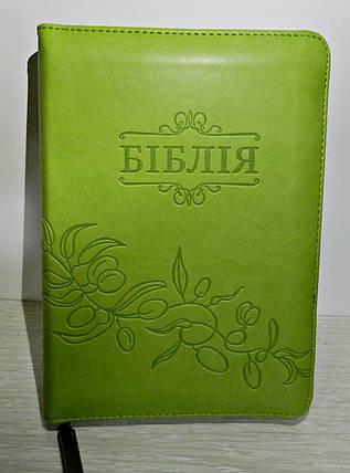 Біблія, 13х18,5 см,зелена з оливкою, з замком, з індексами, фото 2